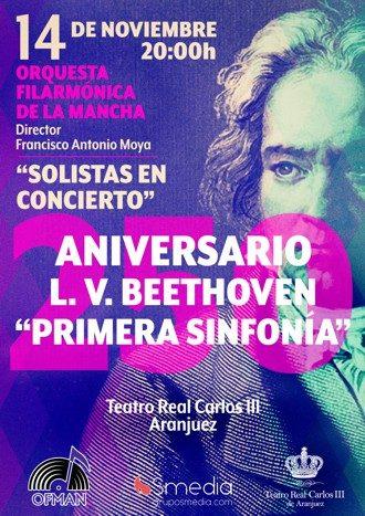 Concierto de Santa Cecilia. Solistas en concierto