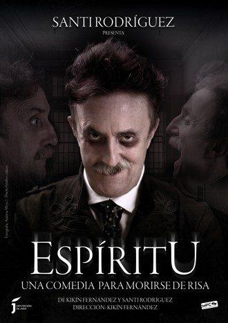 Espíritu - Santi Rodríguez